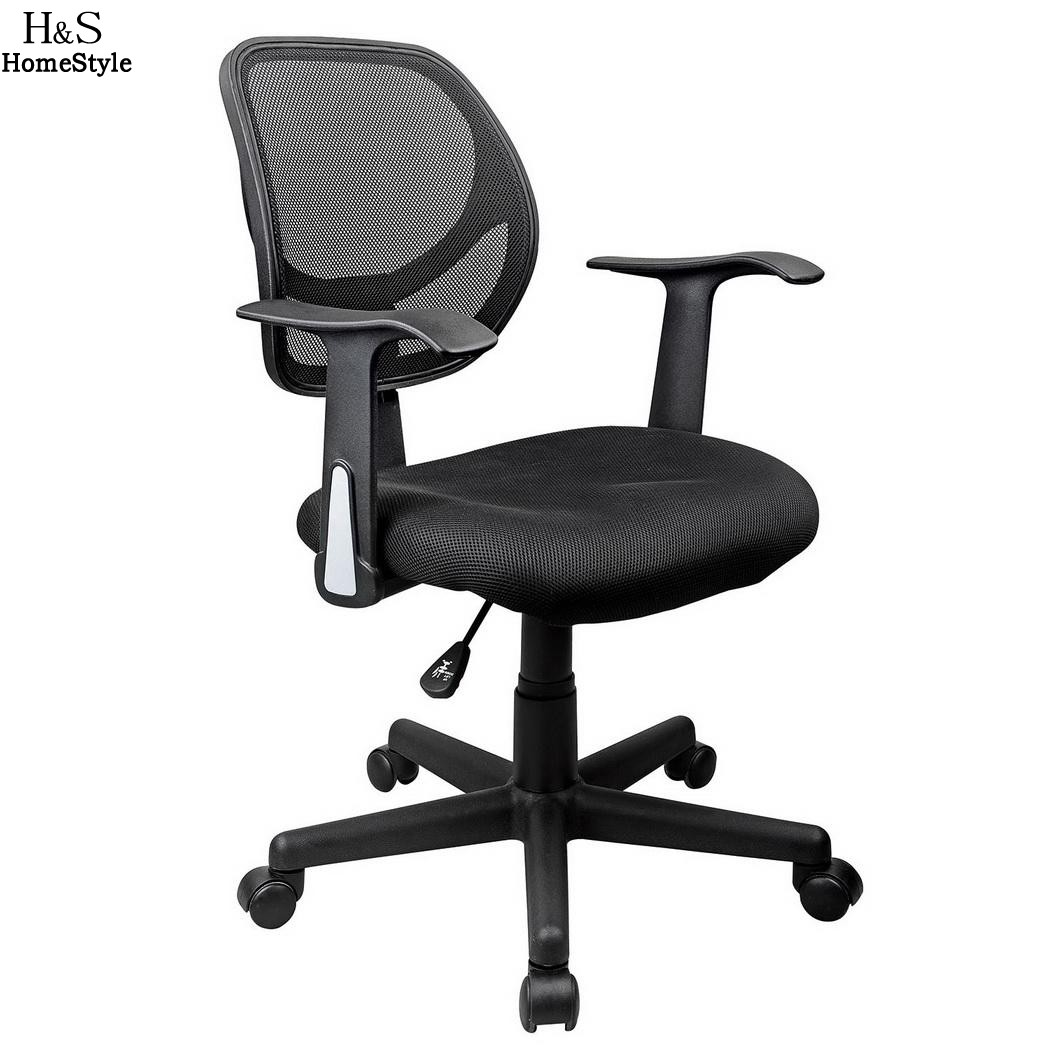 Homdox Office Chairs Ergonomic Mesh Mid-Back Office Chair with Armrest Lift chair Height Adjustable N30* homdox offical chair adjustable high mesh executive office computer desk ergonomic chair lift swivel chair n25a
