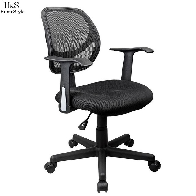 homdox office chairs ergonomic mesh mid back office chair with