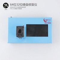 IP BOX NAVIPLUS pro3000 s box chip programmer 32bit+64BIT 2IN1 5s 6 6plus change serial sn ipaxd 2 3 4 5 6 bypass icloud account