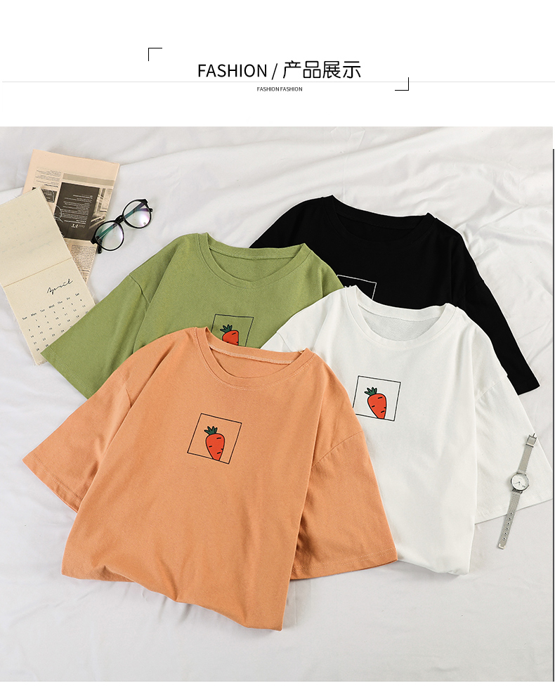 HTB1D0pIeEuF3KVjSZK9q6zVtXXaj - 90s girl Fashion T Shirt Women Kawaii carrot Print Short Sleeved O-neck T-shirts Vintage Ullzang Tshirt Harajuku Top Tees Female
