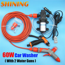 12V DC 60W Portable Car Washer Washing Machine Garden Pump Lavador de coches Car Washing Cleaning Machine,Water Gun + Foam Gun(China)