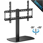 Fitueyes Swivel Universal TV Stand/Base Tabletop TV Stand with mount for 32 to 65 inch Flat screen Tvs/xbox One/tv Component