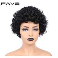 FAVE date courte Afro bouclés vague perruques brésilien humain Remy cheveux perruques livraison gratuite pour les femmes perruques élégant Capable perruque
