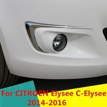 2pcs Chrome ABS Front Fog Lamp Frame decoration cover trim Exterior decoration For CITROEN Elysee C-Elysee 2014-2016