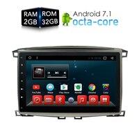 Android 7.1.1 dvd стерео мультимедиа для Lexus LX470 Toyota Land cruiser100/LC100 Авто Радио GPS ГЛОНАСС 2 г Встроенная память