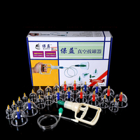 24Pcs Vacuum Cupping Set Body Massage Cans Massager Health Care Silicone Vacuum Cupping Suction Pump Suction
