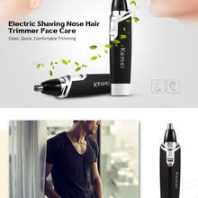 Kemei KM - 6512 Electric Shaving Nose Hair Trimmer Face Care