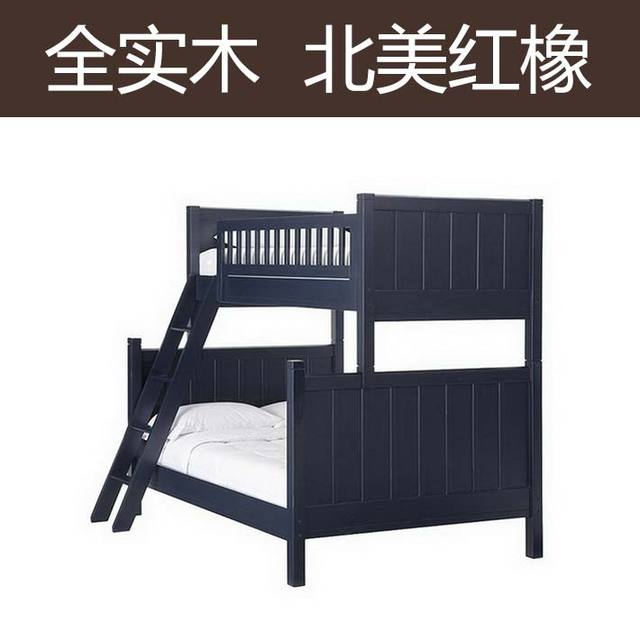 Estilo americano de madera maciza muebles de roble litera madre y ...