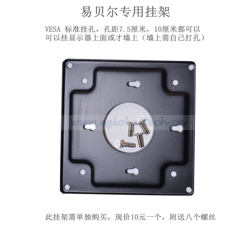 Livraison Gratuite Mince PC C1037U i3 i5 Suspendus Support du Moniteur moniteur Support pour Mini PC
