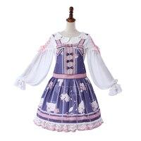 2018 New Autumn Women Strap Dress And T shirt Printing Cute Kawaii Sweet Lolita Dress Set Free Shipping