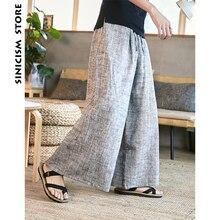 Sinicism Store мужские хлопковые льняные брюки, мужские повседневные Прямые брюки в полоску, мужские традиционные брюки
