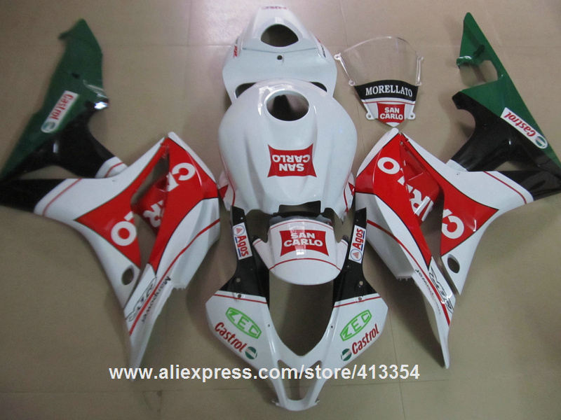 Bodywork fairing kit for Honda injection mold CBR600RR 07 08 white red black font b motorcycle