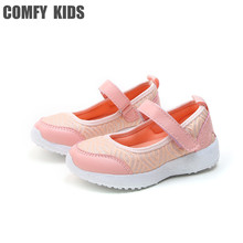 COMFY KIDS 2018 New Arrivals Girls Flat With Sneakers Shoes Fashion Cozy Eva Sole Casual Dance Shoes Ultra light sneakers shoes