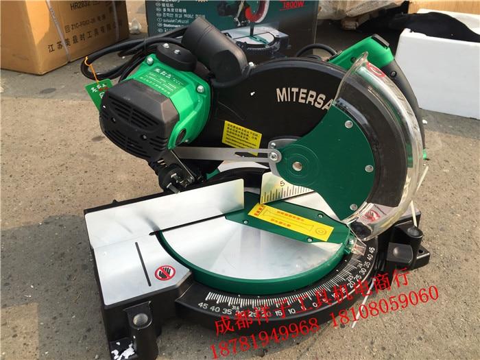 Julianne 92552 255mm Chamfer Aluminum Alloy Cutting Machine / Aluminum Cutting Machine / Beveling Machine /255 Cutting Machine