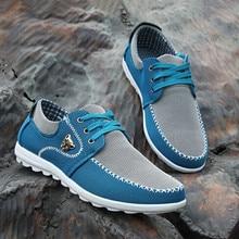 Men's Casual Shoes Soft Comfortable Footwear
