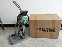 Máquina semiautomática do ilhó da máquina do ilhó de 2018 grommet para a máquina de perfuração dos banners
