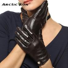 Tangan Tangan Solid EL033PN