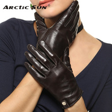 women leather gloves bare wrist sheepskin genuine fashion short design driving EL033PN