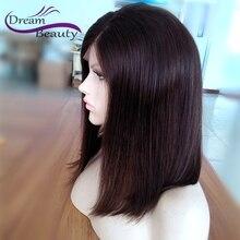 Brazilian Side Part Full Lace Bob Wigs For Black Women Glueless Virgin Human Hair Lace Front Wigs 150% Unprocessed Short Wigs