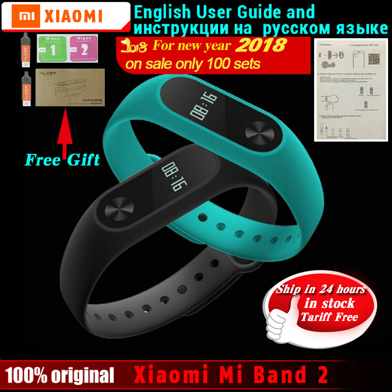 Nave en 24 horas original xiaomi mi banda 2 pulsera mi banda 2 fitness Tracker Smart pulsera heartrate Monitores Android