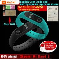 Original Xiaomi Mi Band 1S Heart Rate Sensor Smart Wristband Miband Bracelet For Android 4 4
