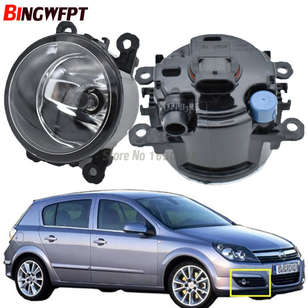 2PCS Car Light Sources Halogen Fog Lamps Car Styling Fog Lights 1SET For Opel Astra G H 1998-2010