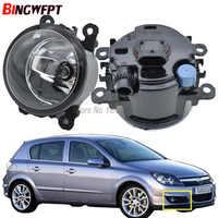 2PCS Car light sources Halogen Fog Lamps Car styling Fog Lights 1SET For Opel Astra G H 1998-2010