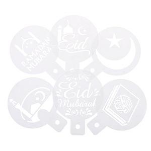 Image 5 - 6 adet Eid Mubarak ramazan kahve baskı şablon sprey şablon seti DIY fondan kek bisküvi dekorasyon araçları