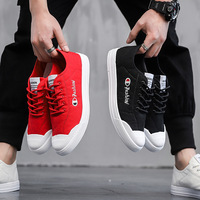 Summer New Men's Pure Color Sneakers Casual White Korean Sport Shoe Skateboarding Shoes