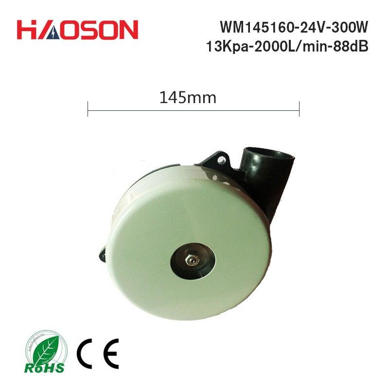 blower fan 145160 DC12 24V brushless centrifugal fan air blower for Dust absorption feeding machine seeding