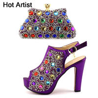 Hot Artist New European Rhinestone Shoes And Bags Set Italian Fashion Woman High Heels Shoes And