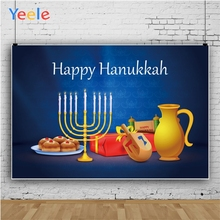 Yeele Happy Rosh Hashanah Candle Food Israel Personalized Poster Photographic Backdrops Photography Backgrounds For Photo Studio