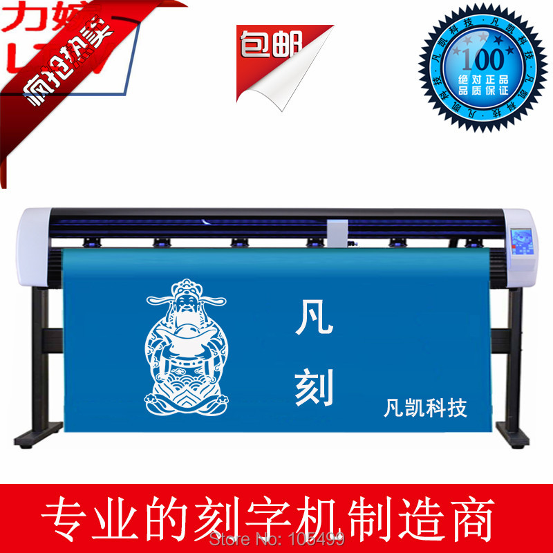 Manufacturer Supplier laser plotter printer Best price high quality WIFI