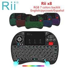 러시아어 백라이트 Rii x8 2.4GHz 에어 마우스 RGB 7 색 무선 미니 키보드 핸드 헬드 터치 패드 게임 안드로이드 TV 박스 PC 용