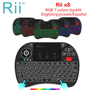 Image 1 - תאורה אחורית רוסית Rii x8 2.4GHz אוויר עכבר RGB 7 צבעים אלחוטי מיני מקלדת כף יד Touchpad משחקים עבור אנדרואיד טלוויזיה תיבת מחשב