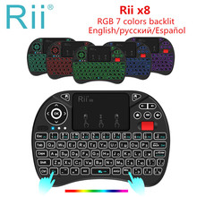 Russo retroiluminado rii x8 2.4 ghz rato de ar rgb 7 cores sem fio mini teclado portátil touchpad jogos para android caixa tv pc