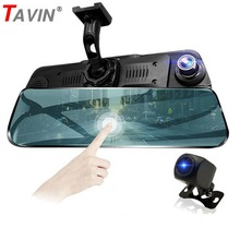 TAVIN Dual lens Car DVR 10 inch Rear View Mirror FHD 1080P  Dash Cam Camera Night vision Video Recorder Auto Registrar Dashcam wireless ir rear view back up camera night vision system 7 monitor for rv truck dash camera 4k dvr car recorder dashcam dual