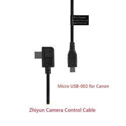 Zhiyun Camera Control Cable Micro USB to Micro USB Cable ZW-Micro-002 for Canon 5D4 Camera