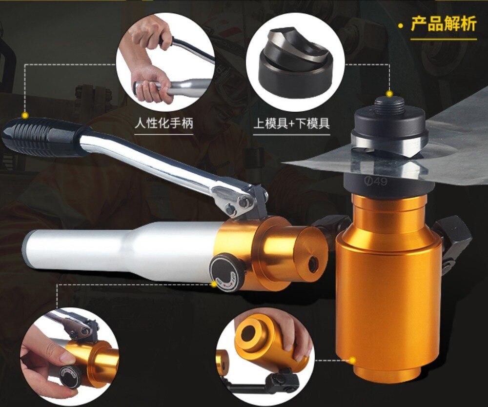 Manual universal hidráulica buraco abertura 6 T placa de metal de aço inoxidável chapa de aço macio soco dispositivo de perfuração ferramentas