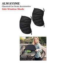 ALWAYSME 2 шт. легкая установка автомобиля заднего бокового окна шторки блокатор черный УФ сетка солнцезащитных оттенков с волшебной наклейкой