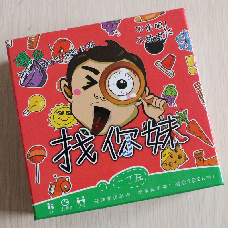 ФОТО Educational Toys Desktop Game To Find Your Sister The Most Crazy Chinese Toys On Party Game And Funny Toys