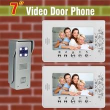 7 pulgadas pantalla LCD Video puerta sistema de intercomunicación teléfono cámara de aleación de aluminio timbre Video del intercomunicador de vídeo timbre de la puerta 1V2
