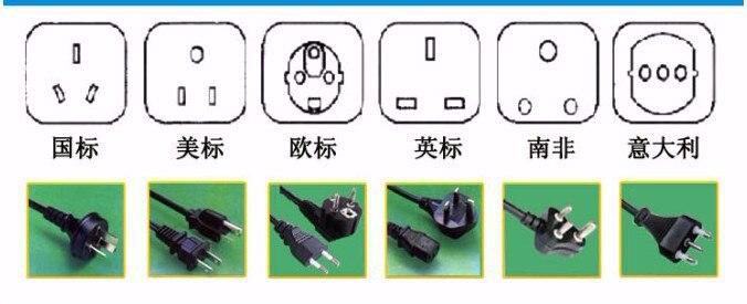 368A Key Cutting Duplicated Machine Instruction 6