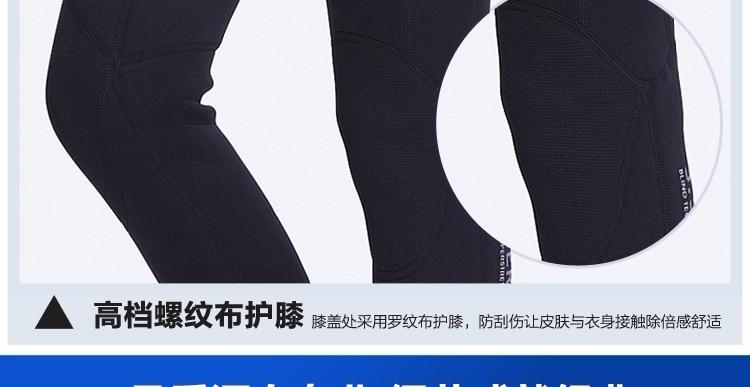 Погружение и парус 3 мм Мерсеризованный цельный Профессиональный погружной тепловой одежды для мужчин или женщин Черная ткань