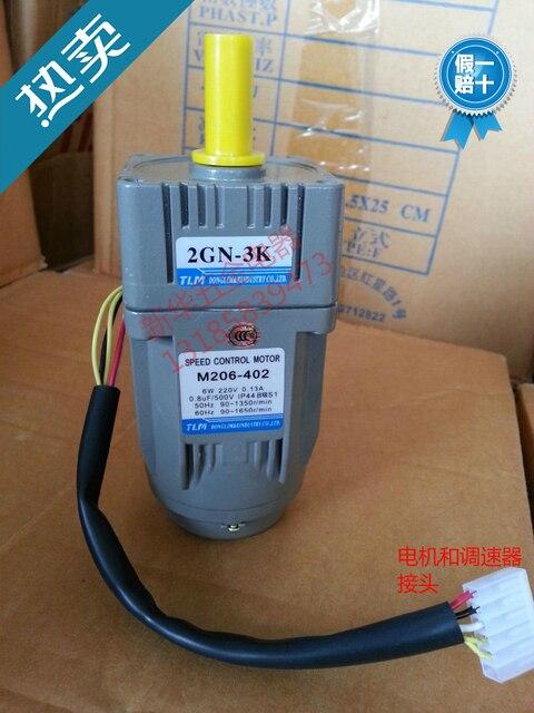 speed 6w miniature AC asynchronous gear motor single phase 220V ...