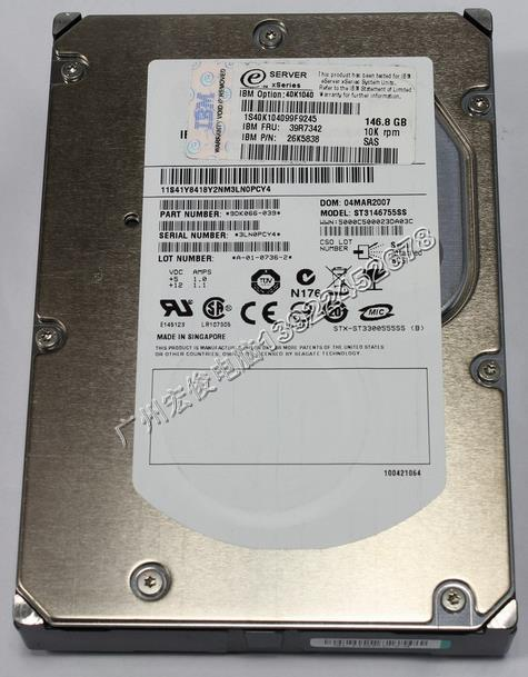 3 years warranty  100%New and original   146G 10K 3.5inch SAS DR238 ST3146755SS