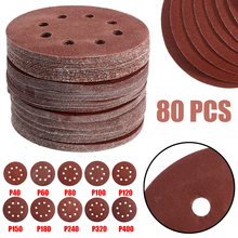 125mm Mix 80pcs Sandpapers