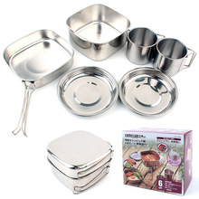 6pcs outdoor pot camping stainless steel cooker mountaineering Picnic Set bowl portable 3-4 person barbecue kitchen cookware