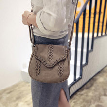 Braid Bag