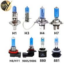 Car Light H1 H3 H4 H7 H8 H9 H11 9005 HB3 9006 HB4 Auto halogen lamp bulb Fog Lights 55W 100W 12V Super White Headlights Lamp(China)